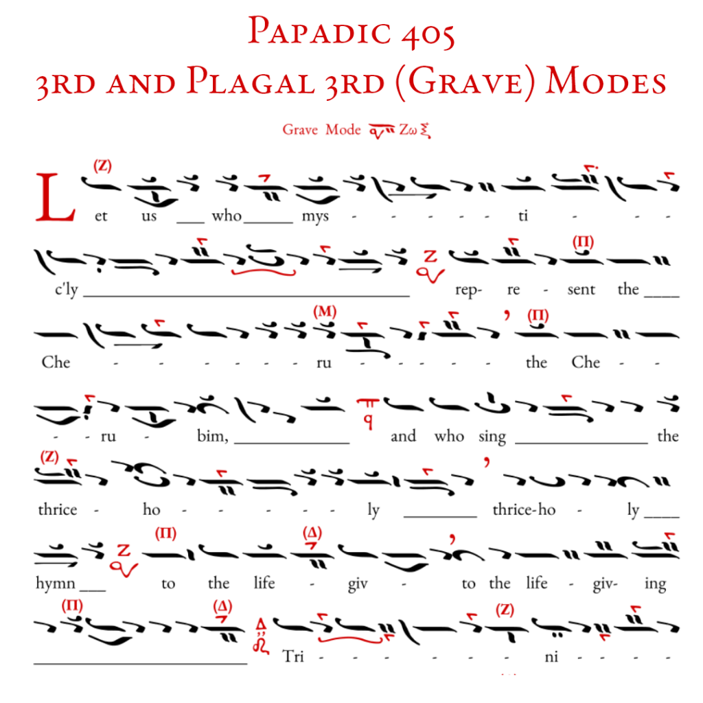Papadic 405